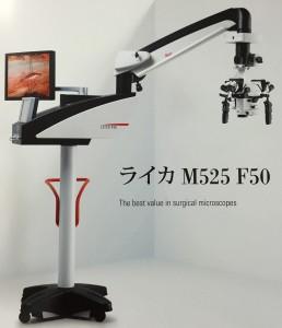 SSS 顕微鏡